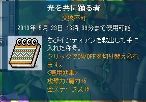 Maple130508_163959.jpg