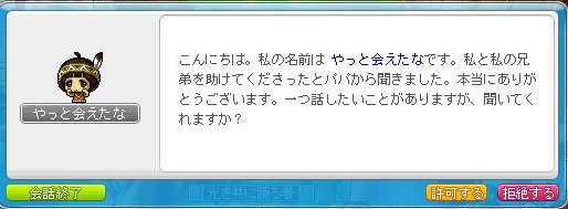 Maple130508_164632.jpg