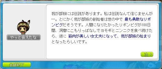 Maple130508_164649.jpg
