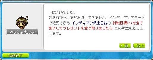 Maple130508_164704.jpg