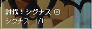Maple130526_205749.jpg