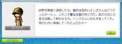 Maple130613_113304.jpg