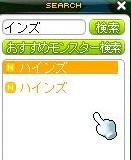 Maple130616_164604.jpg