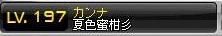 Maple130620_181213.jpg