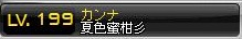 Maple130623_232208.jpg