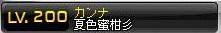 Maple130630_180338.jpg