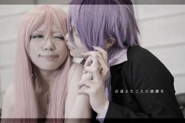 murasakibara.jpg