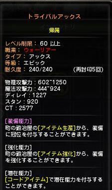02_20130125025124.jpg