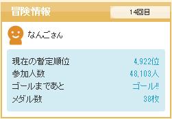 キャプチャ net t 1.29 24
