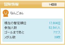 キャプチャ 3.26 net t