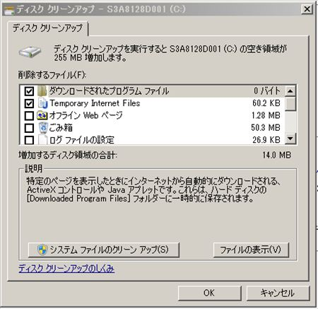 キャプチャ 10 28 gc6-a