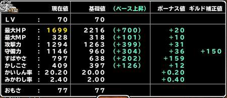 キャプチャ 11 19 mp3-a