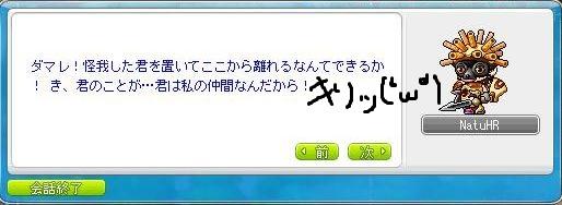 Maple120801_164524.jpg