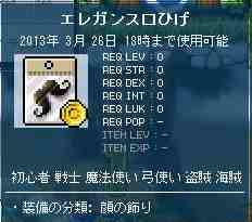 Maple121227_091500.jpg