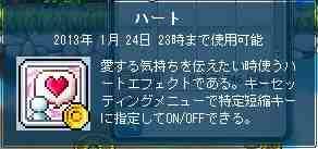 Maple121227_091506.jpg