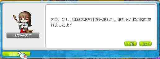 Maple130101_0059341.jpg