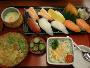 仙台 和風レストランまるまつ