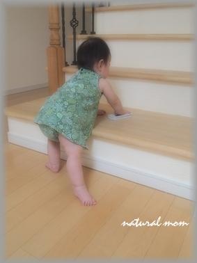 階段でタッチ