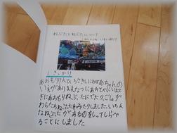 1ページめ