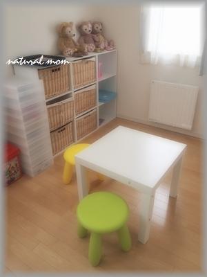テーブルとチェア