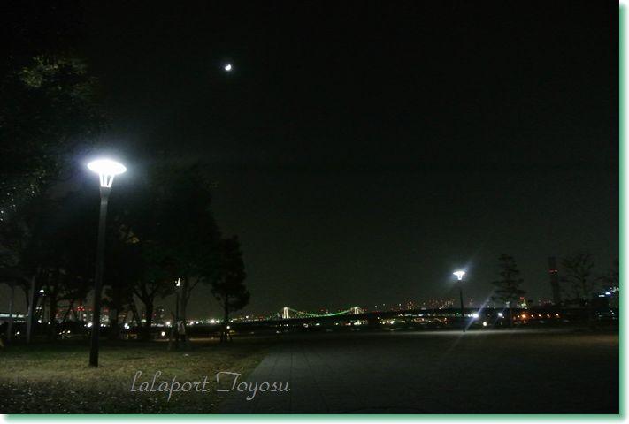 2012.11.23