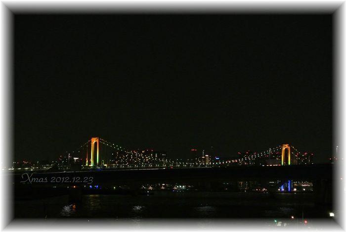 2012.12.23