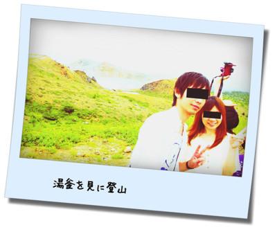 blog_import_5030c9495b9f1.jpg