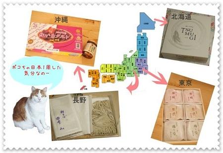 blog_import_5030cfab9d6f1.jpg