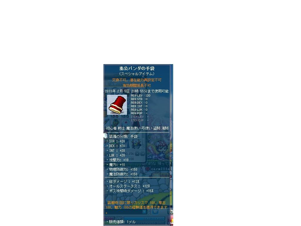 Maple130129_235531.jpg
