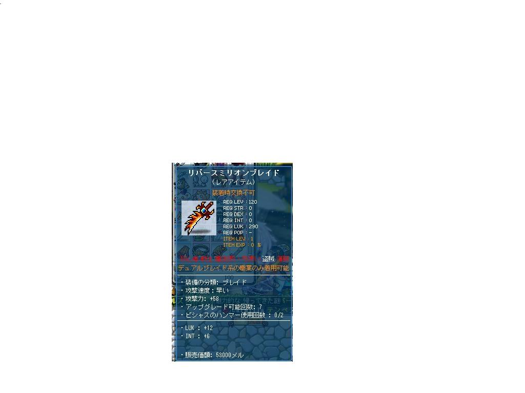 Maple130202_143424.jpg
