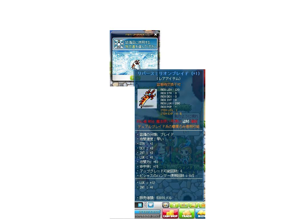 Maple130202_143602.jpg