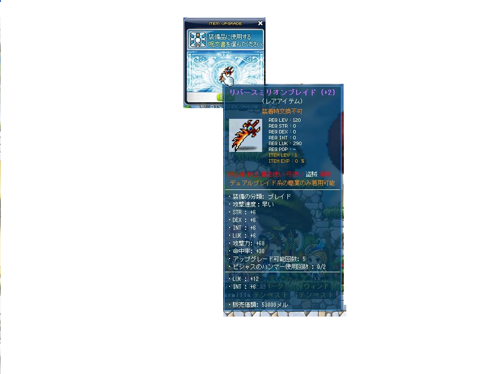 Maple130202_143640.jpg