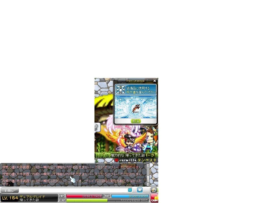 Maple130202_143720.jpg