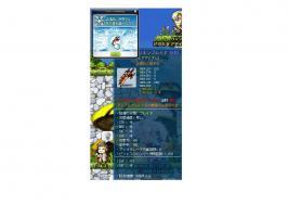 Maple130202_144801.jpg