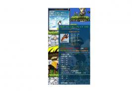 Maple130202_144911.jpg
