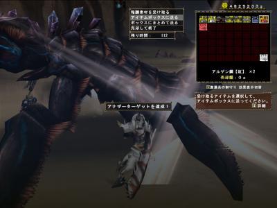 アルゲン太刀02
