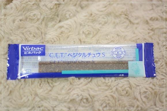 DSC_0122 (5)