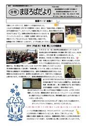 btn_kouhou008.jpg