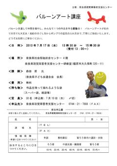 gyoji20130717.jpg