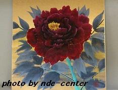 img_2012120103.jpg