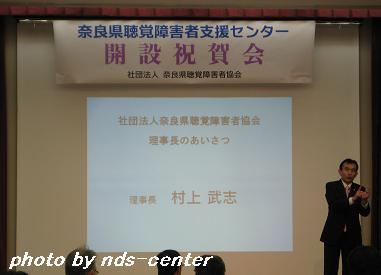 img_2012120220.jpg
