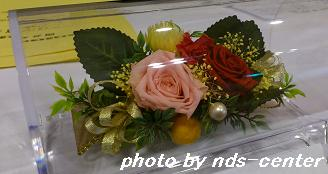 img_2012120235.jpg