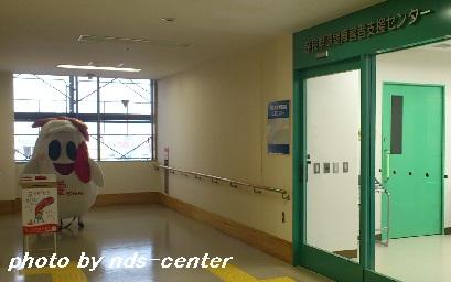 img_center02.jpg