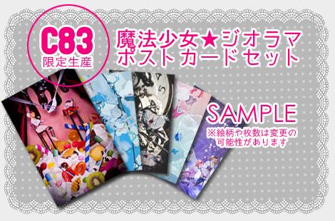 c83samplecard2.jpg