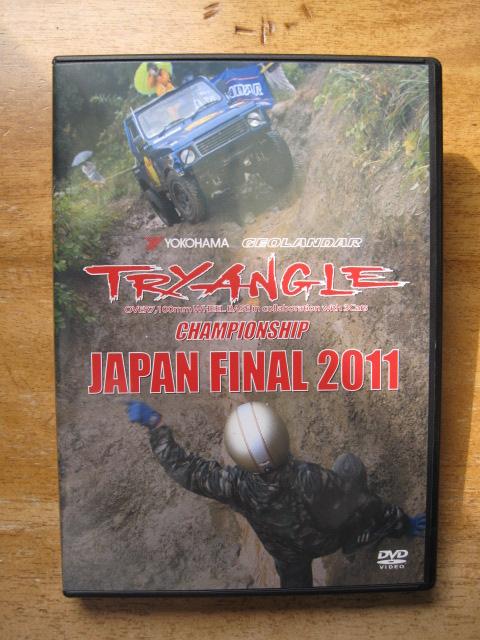 TRYANGLE JAPAN FINAL 2011