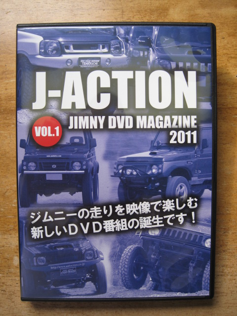 J-ACTION 2011
