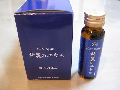 イオン化粧品