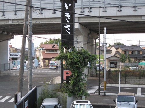 岡山県倉敷市東富井大高西交差点 201208101830
