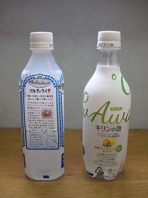 AEON20121112