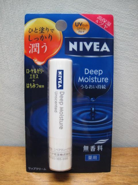 NIVEA 2014